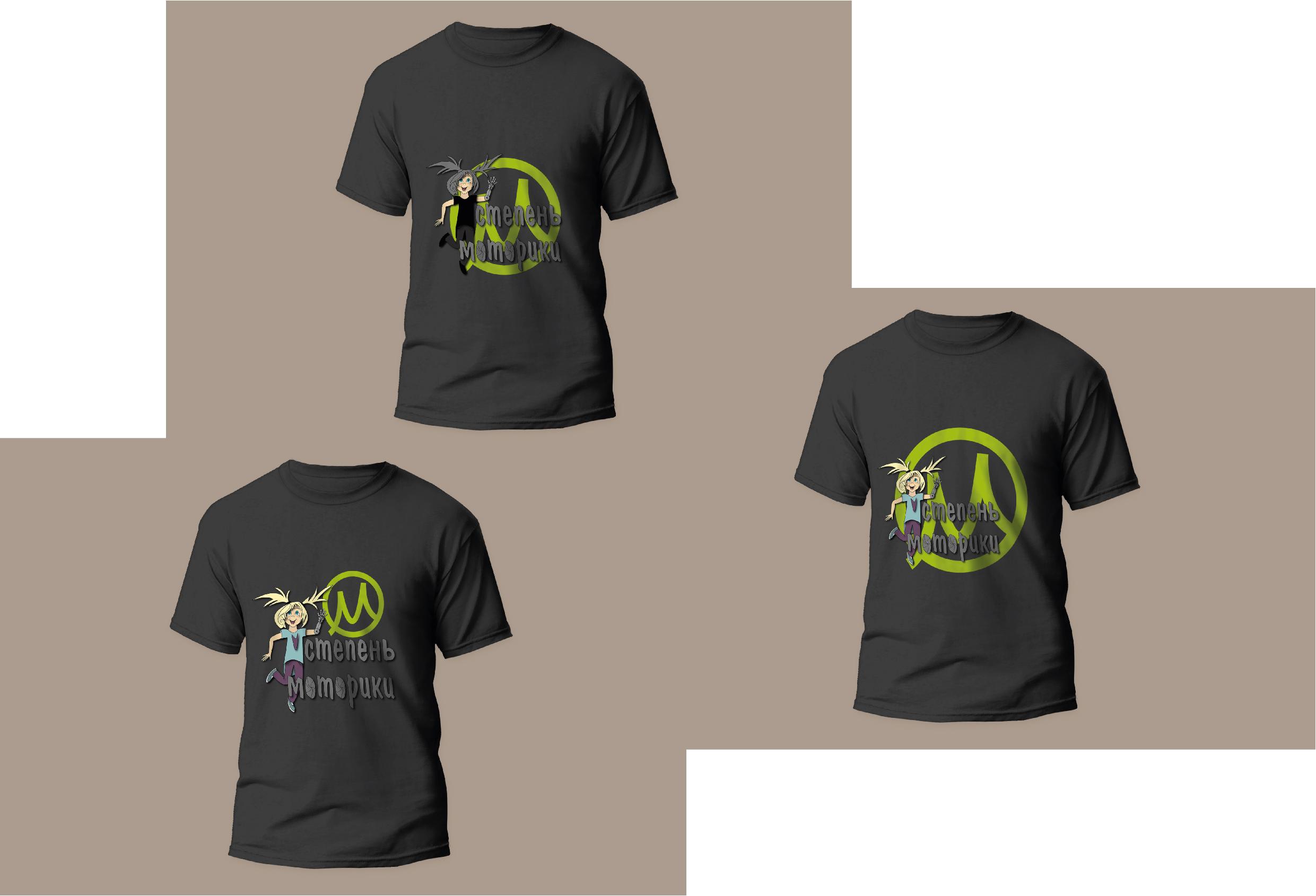 Нарисовать принты на футболки для компании Моторика фото f_770609ceef6aa871.jpg
