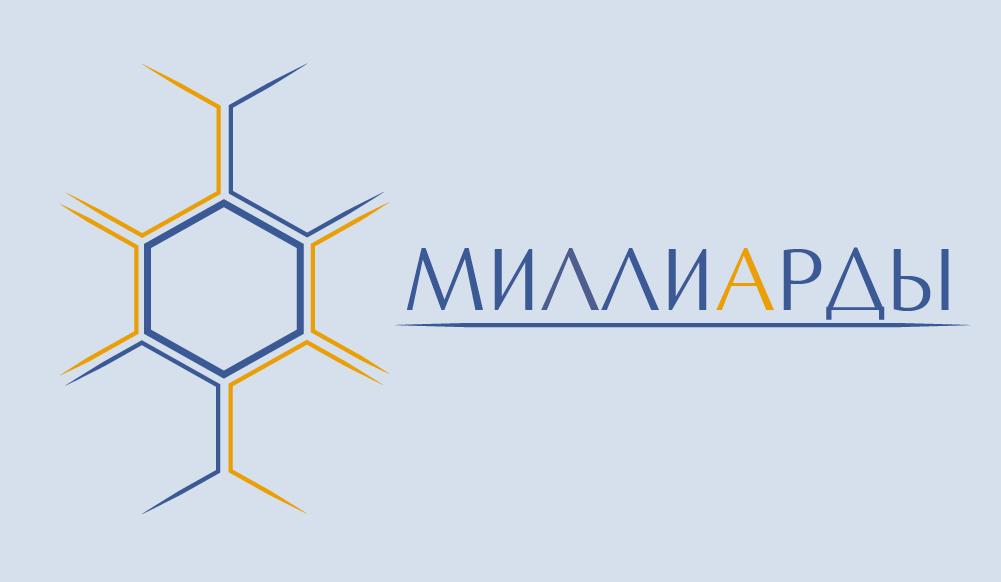 Создание логотипа фото f_5175e4150da34c53.png