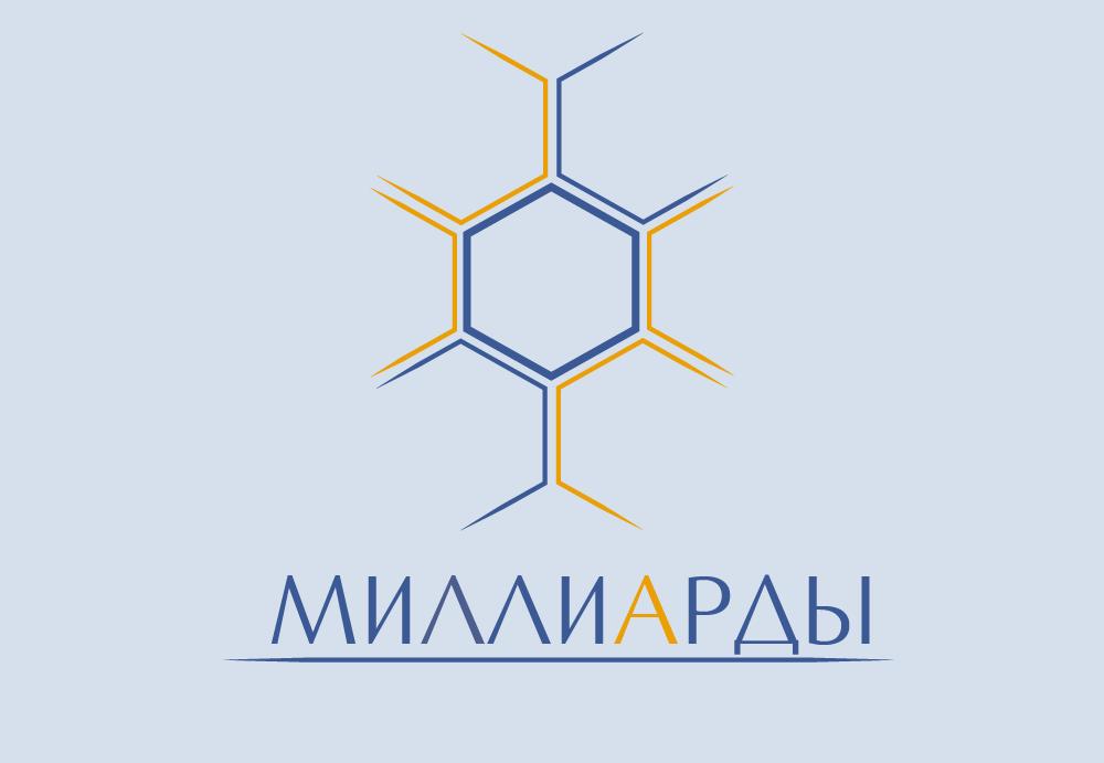 Создание логотипа фото f_8865e4150e1f057c.png