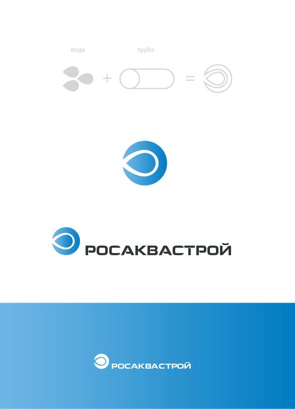 Создание логотипа фото f_4eb3a18661c55.jpg