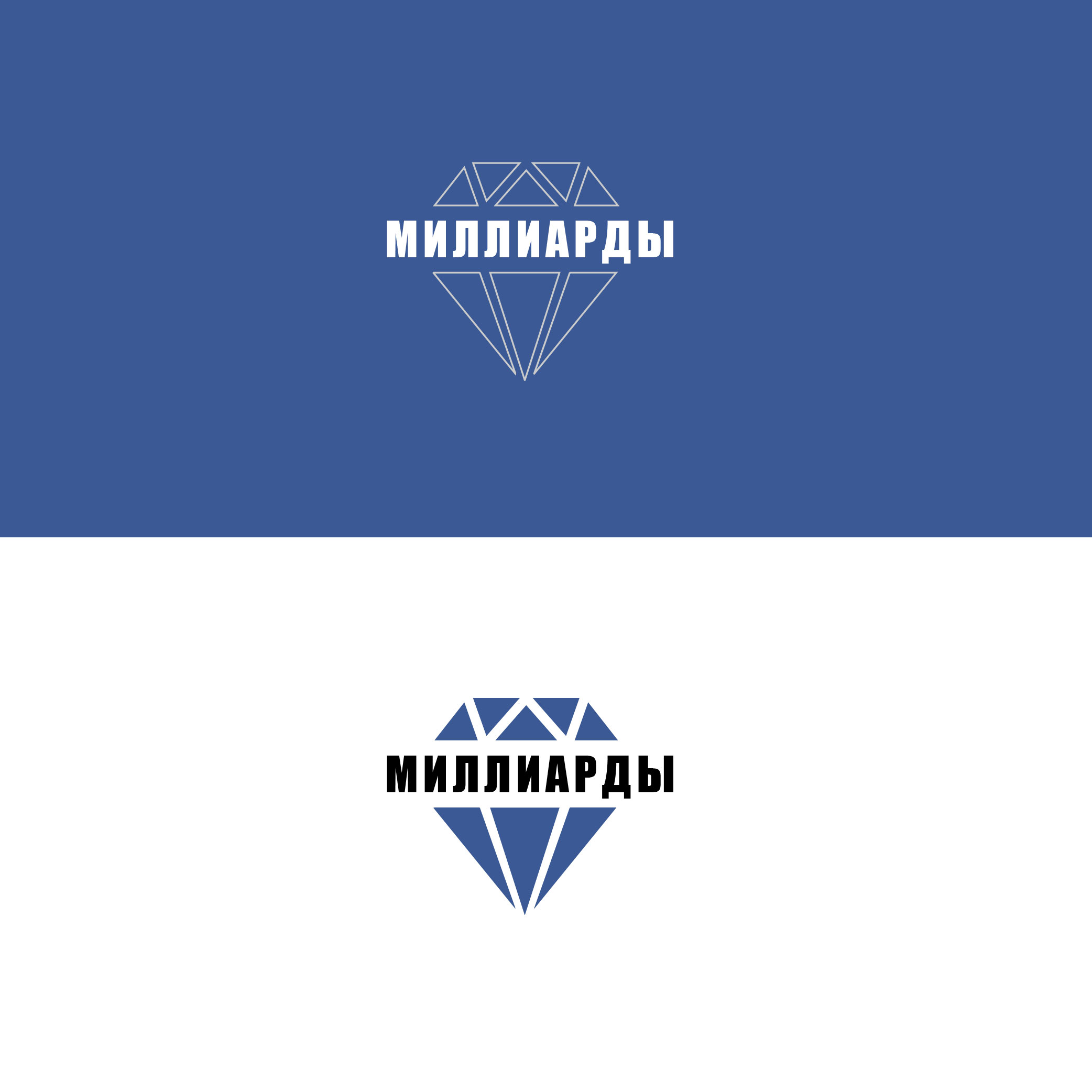 Создание логотипа фото f_0465e407408edbd2.jpg