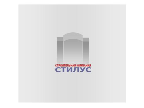 """Логотип ООО """"СТИЛУС"""" фото f_4c48743c9bb50.png"""