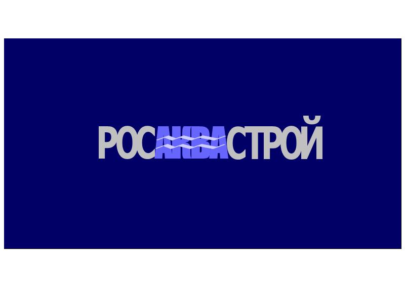 Создание логотипа фото f_4eb0232fc8353.png