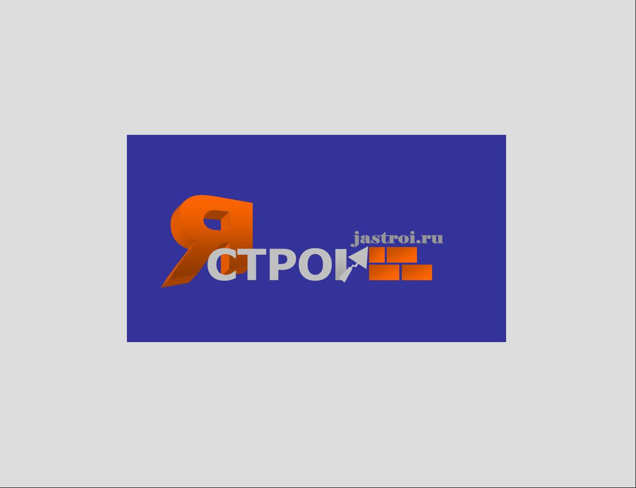 Логотип сайта фото f_4f8a71505916f.png