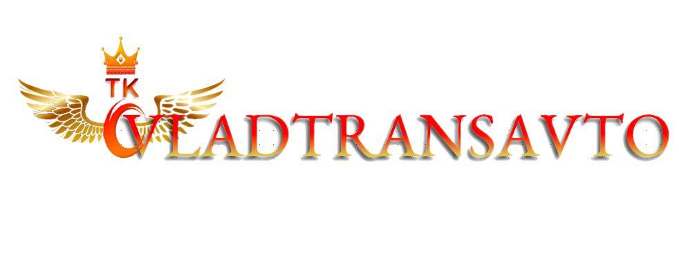 Логотип и фирменный стиль для транспортной компании Владтрансавто фото f_5825cdf2a2e322d4.jpg
