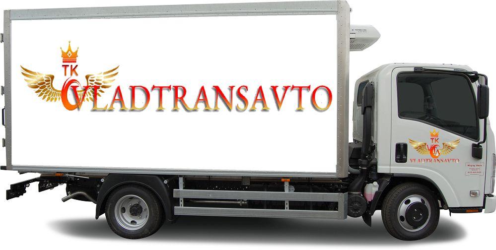 Логотип и фирменный стиль для транспортной компании Владтрансавто фото f_9265cdf28c34fa0b.jpg