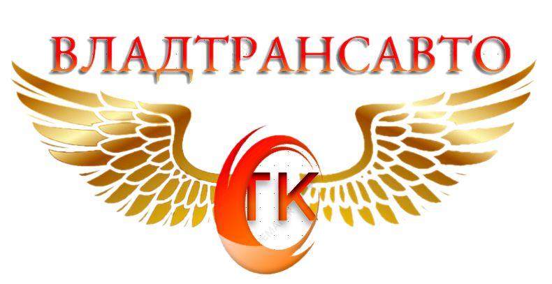 Логотип и фирменный стиль для транспортной компании Владтрансавто фото f_9755cdf2a1fb3485.jpg