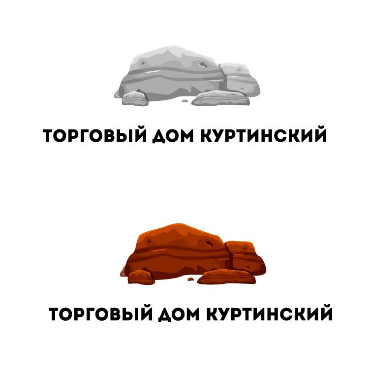 Логотип для камнедобывающей компании фото f_4305b9a0d1b0b0d6.jpg
