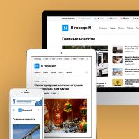 Мобильный сайт для портала В Городе Н