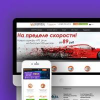 💽 Сайт для Хостинг Провайдера
