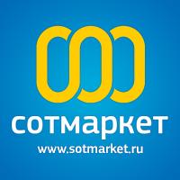 SotMarket