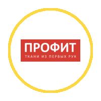 Яндекс Директ и Google Ads для оптовых продаж ткани