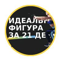 ЛЕНДИНГ || ФИТНЕС