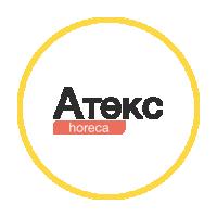Рекламные кампании в Яндекс Директ для продажи текстильной продукции сегмента HoReCa