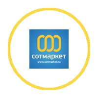 Контекст для интернет-магазина гаджетов SOTMARKET