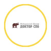 Яндекс директ, целевой звонок, аналитика для медицинского центра