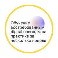 ЛЕНДИНГ || ШКОЛА ПРАКТИКА