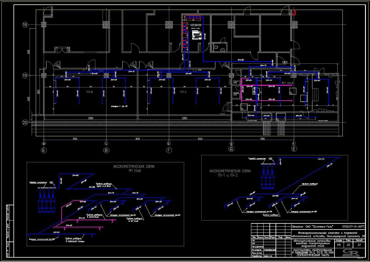 Газ ТП-1; ТП-2 Технологическая Часть