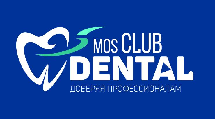 Разработка логотипа стоматологического медицинского центра фото f_8505e4a2f0f06f08.png