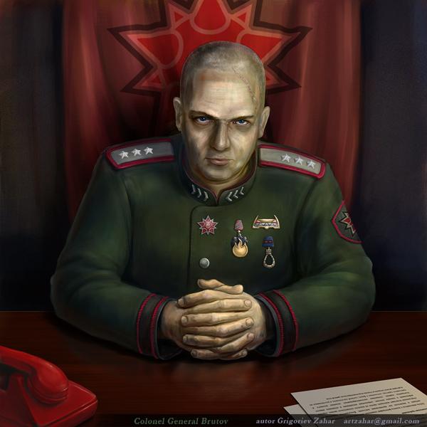 Генерал Брютов