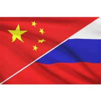 Русско-китайский информационный портал