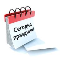 Распространение информации о ресурсе через социальные сети