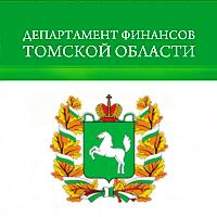 Департамент администрации области