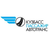 Кузбасспассажиравтотранс