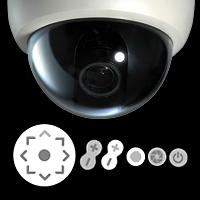 Фирменный пакет для видеонаблюдения