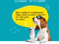 Дизайн САЙТОВ, landing page