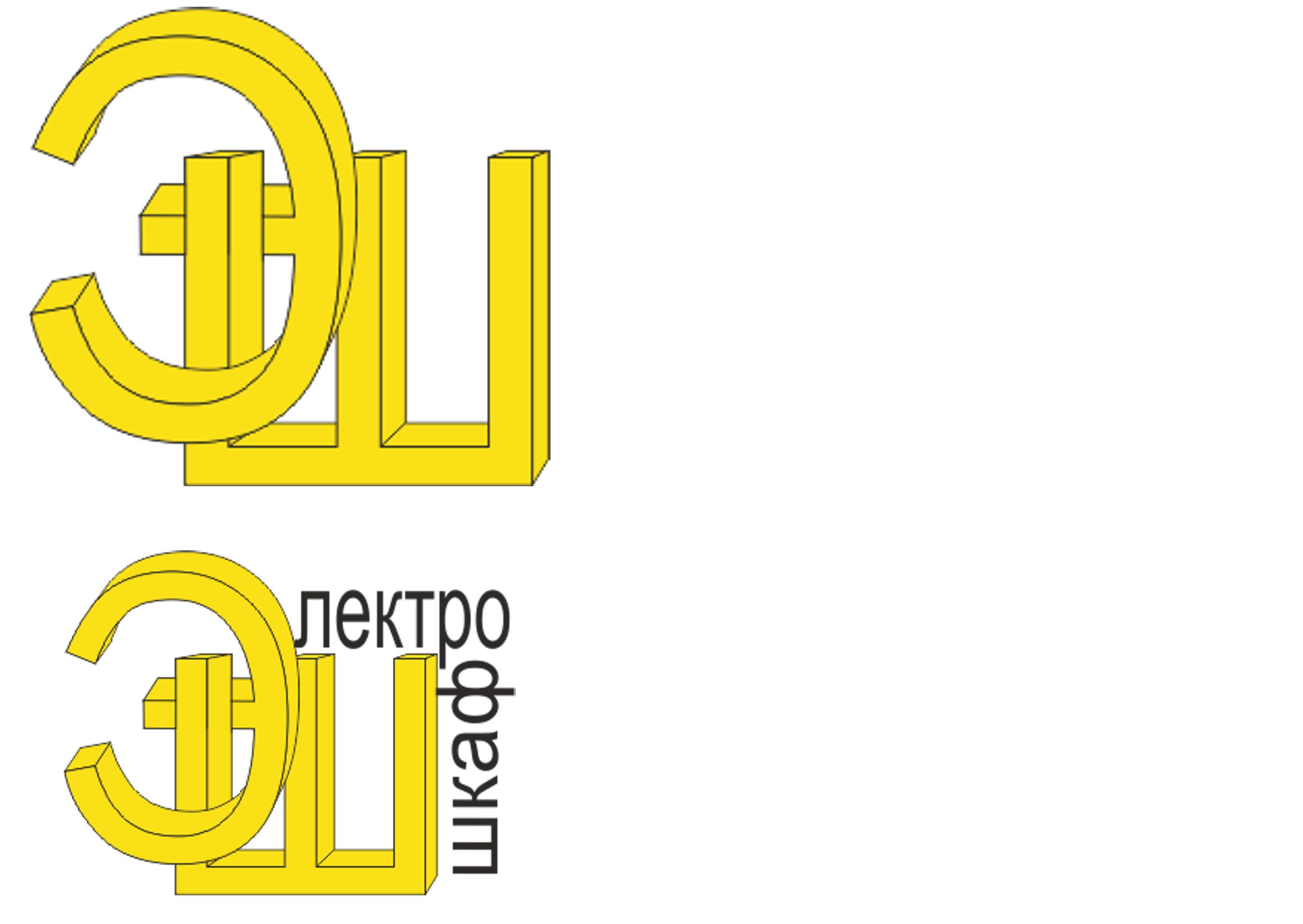 Разработать логотип для завода по производству электрощитов фото f_0405b6e67a142b29.jpg