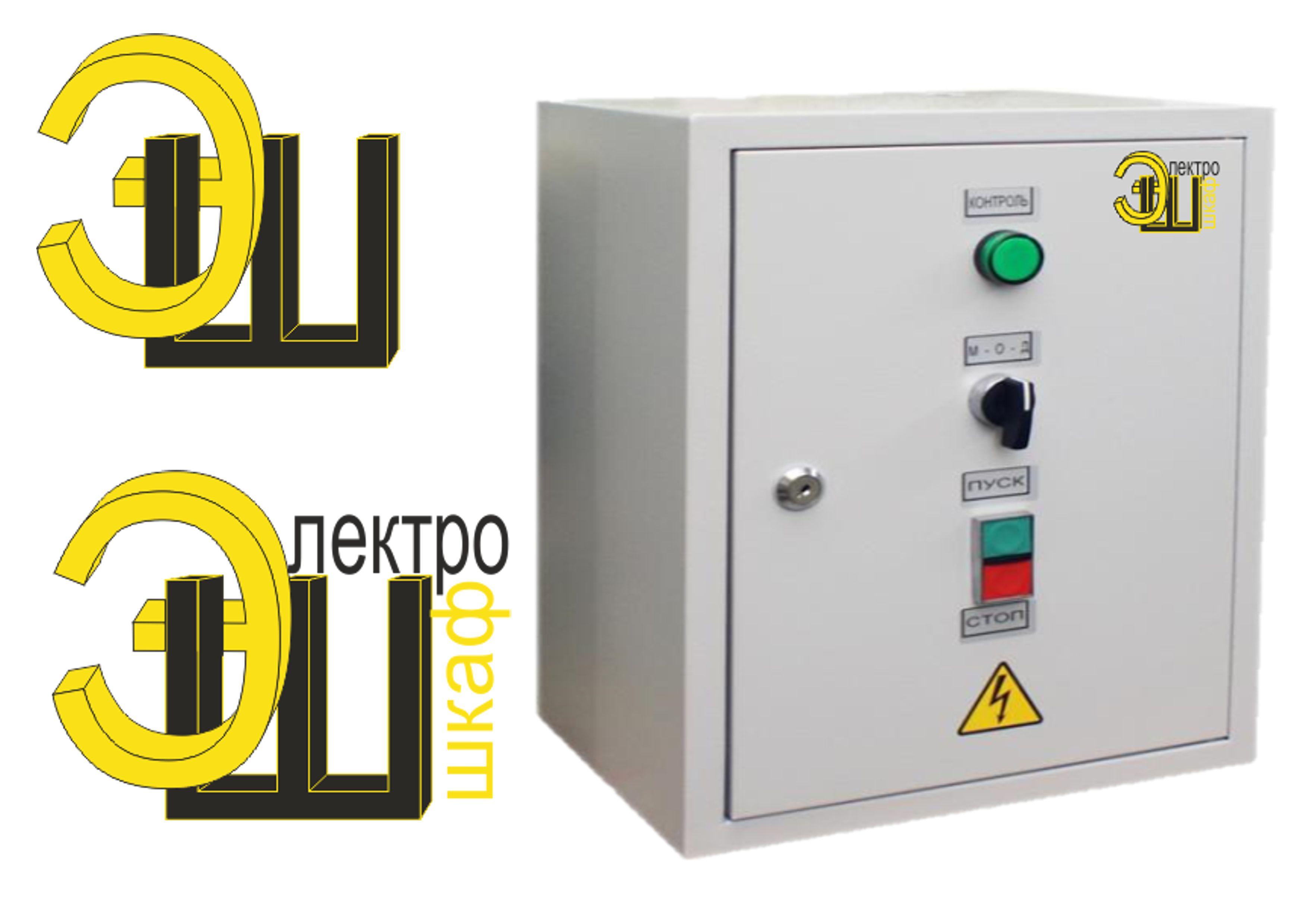 Разработать логотип для завода по производству электрощитов фото f_3395b6e67a779664.jpg