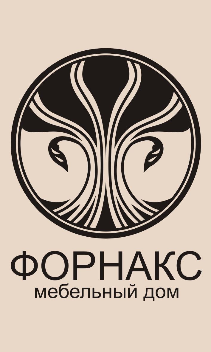 Нарисовать логотип фото f_78253eca8688b43b.png