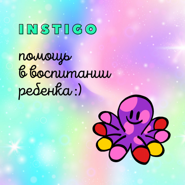 Трафик / Instigo (iOS)