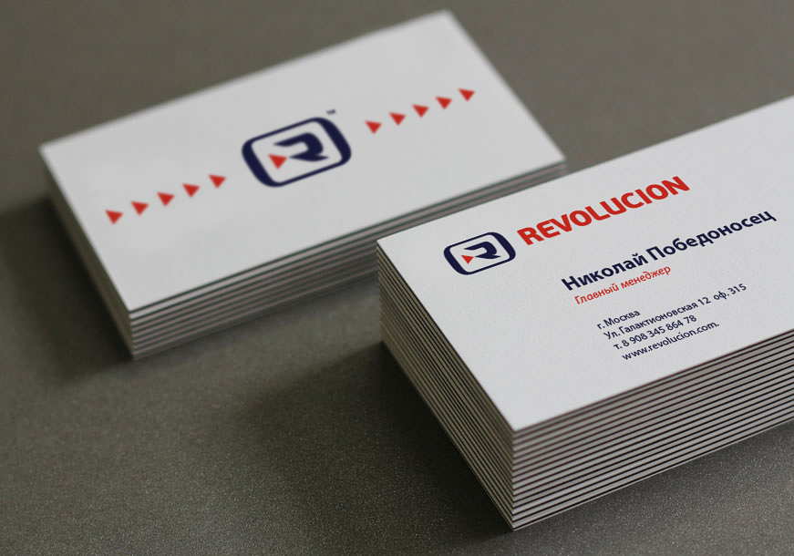 Разработка логотипа и фир. стиля агенству Revolución фото f_4fc00f387acf7.png