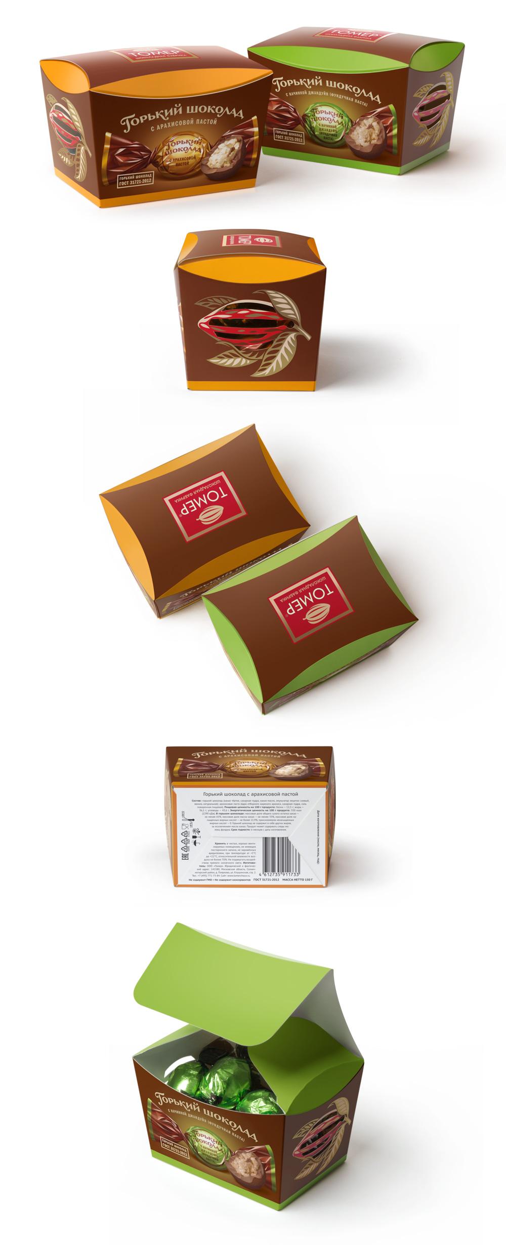 Коробки «Горький шоколад с ореховой пастой»