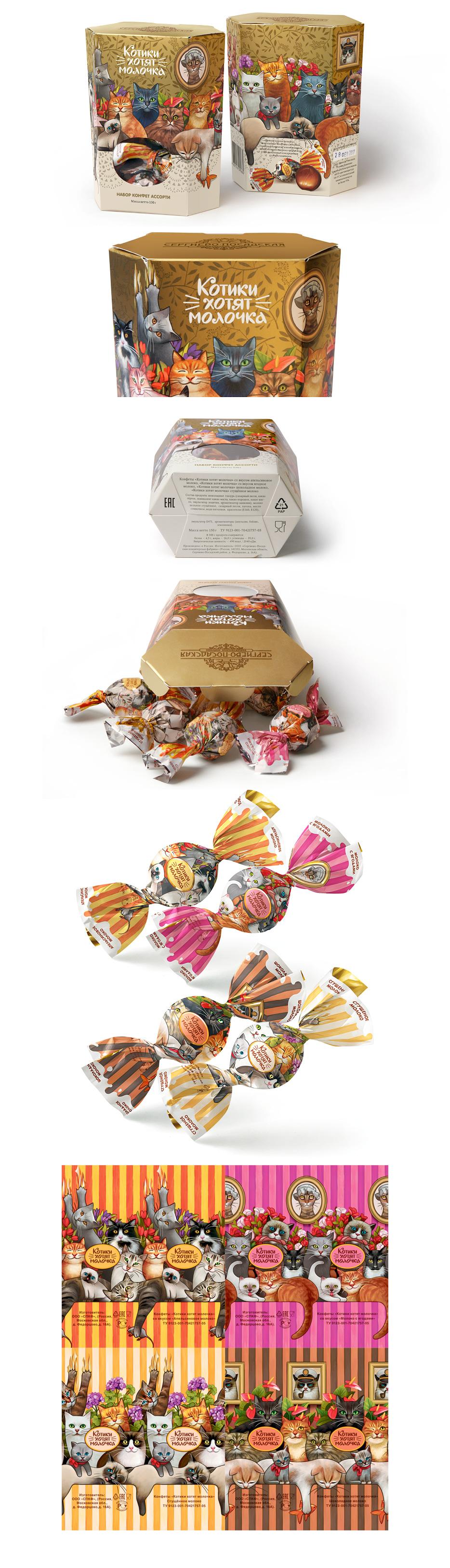 Коробка и фантики конфет «Котики»
