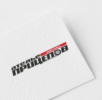 Логотип для компании Ателье прицепов