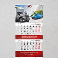 Квартальный календарь для компанииАЗГ