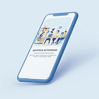 Баннеры для мобильного приложения