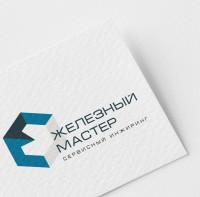 Логотип для компании Железный мастер НН