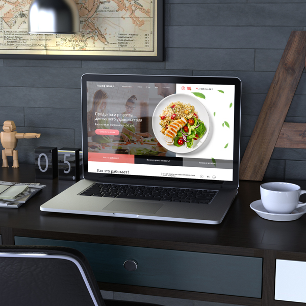 Разработка дизайна сайта сервиса доставки еды