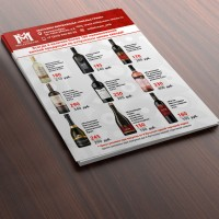 Листовка для винзавода Millstream