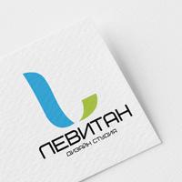 Логотип для дизайн студии Левитан