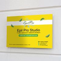 Табличка на здание компании EpilPro