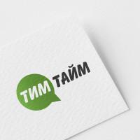 Дизайн логотипа ТимТайм