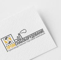 Логотип для компании Промснабоборудование
