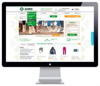 Диво (интернет магазин одежды)
