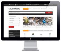 LuberMax