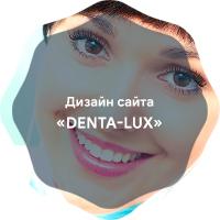 "Дизайн сайта ""Denta-luxe"""